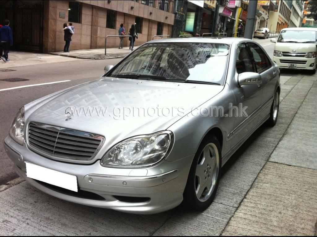 Mercedes benz s600l for Mercedes benz s600l
