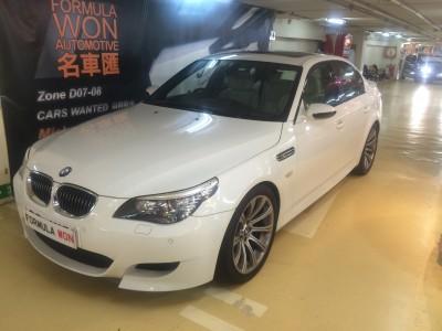 寶馬 BMW M5
