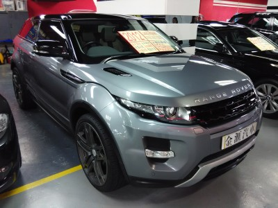 越野路華 Evoque Coupe Dynamic
