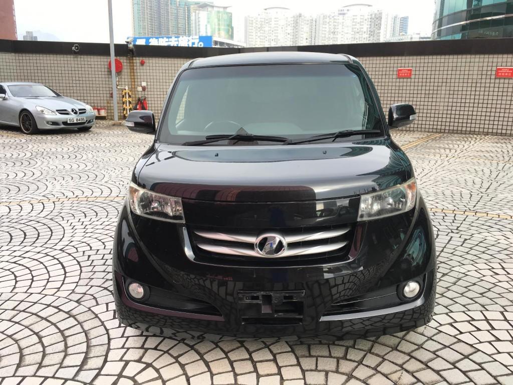 丰田sct6484tr7