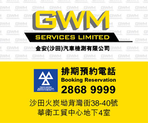 GWMCTC