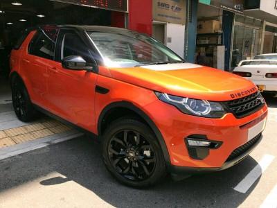 越野路华 Discovery Sport SE Si4 2.0