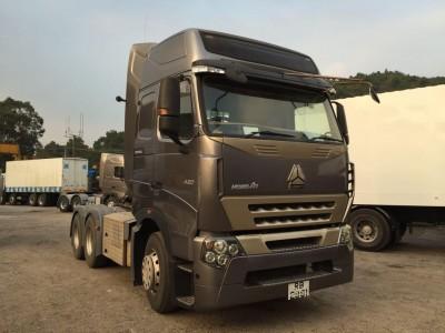 中國重汽 44噸 A7