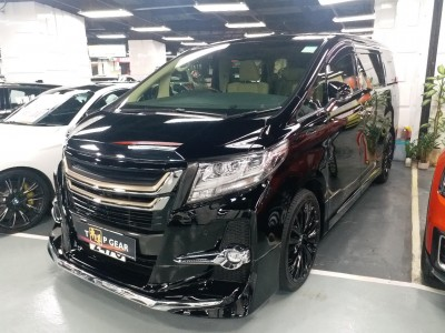 豐田 alphard executive lounge