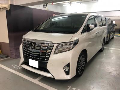 豐田 Alphard EXECUTIVE LOUNGE