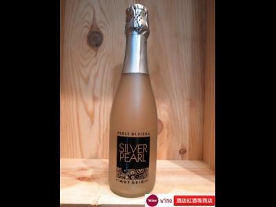 Perle Di Piera Silver Pearl Pinot 意大利銀珍珠迷你香檳仔