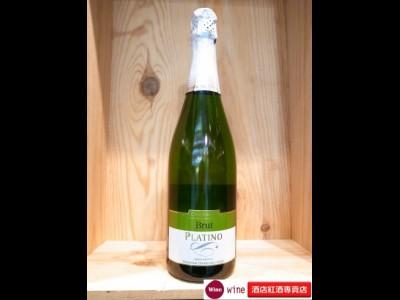 Platino Premium Sparkling Wine