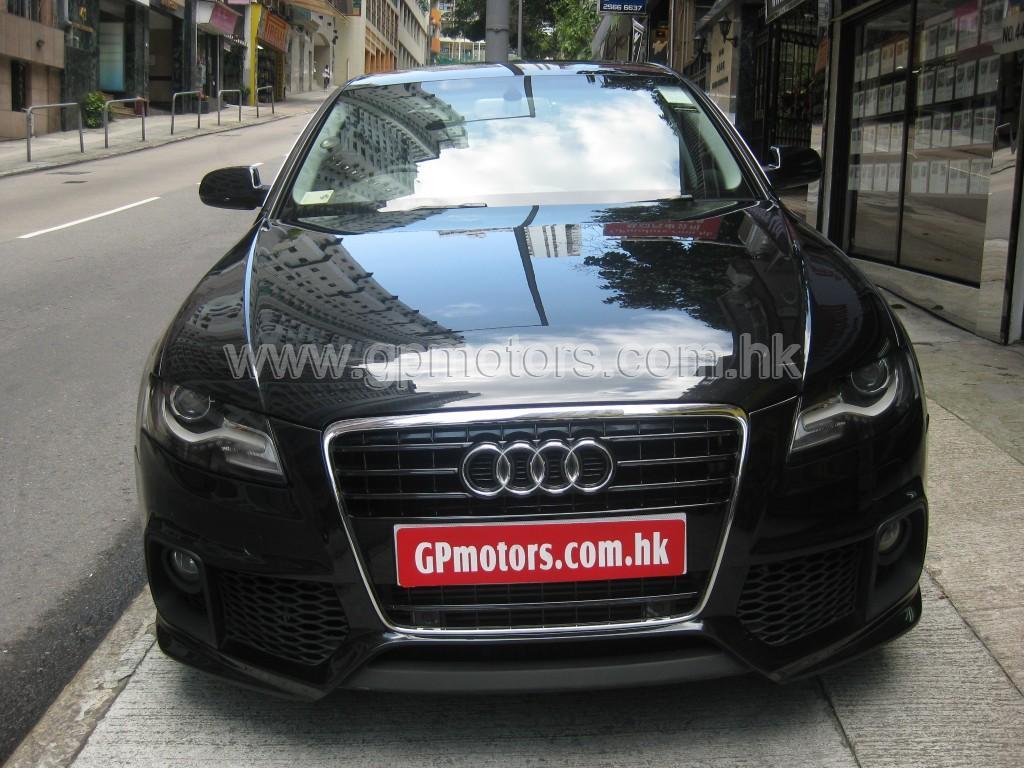 Audi  A4 2.0T Quattro S-Tronic