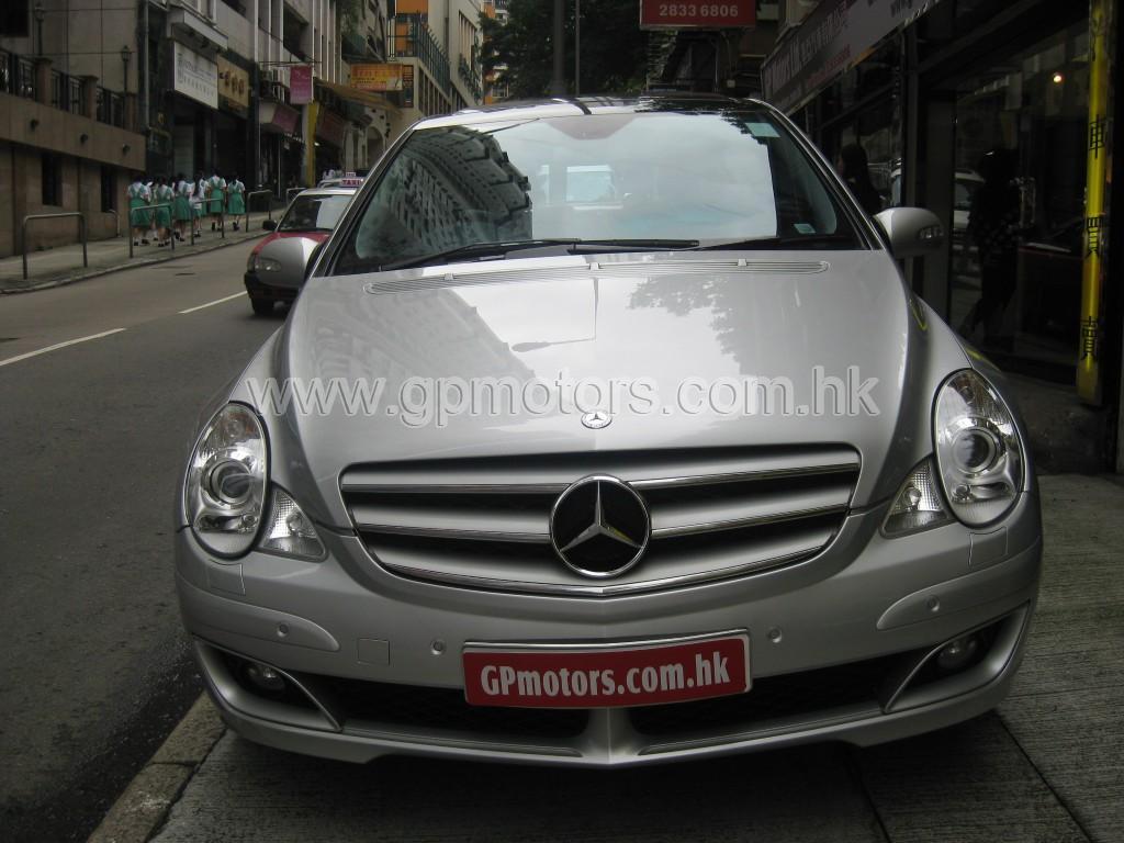 Mercedes-Benz R350L Sport