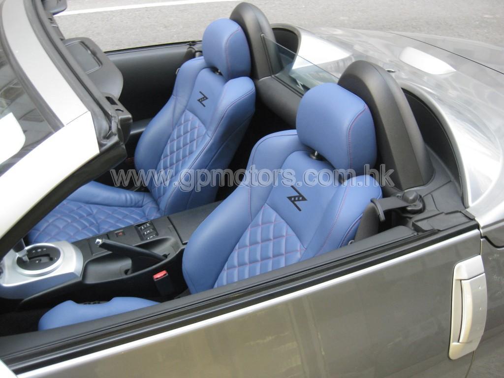 Nissan Fairlady Z Roadster