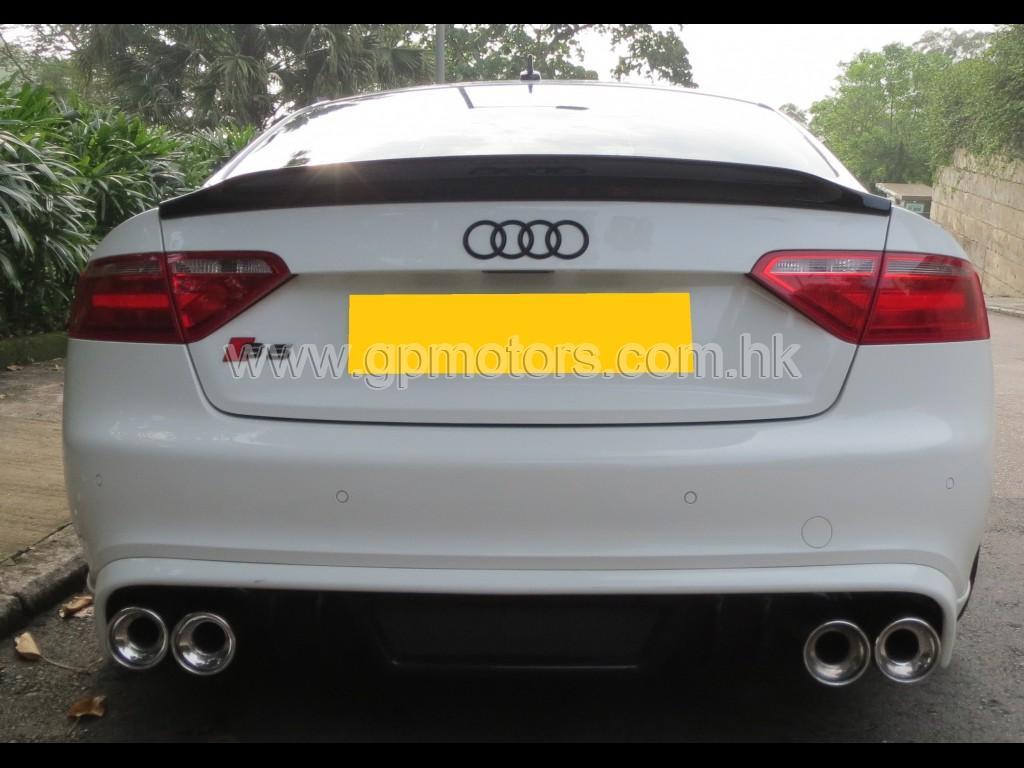 Audi S5 Coupe 4.2 Quattro