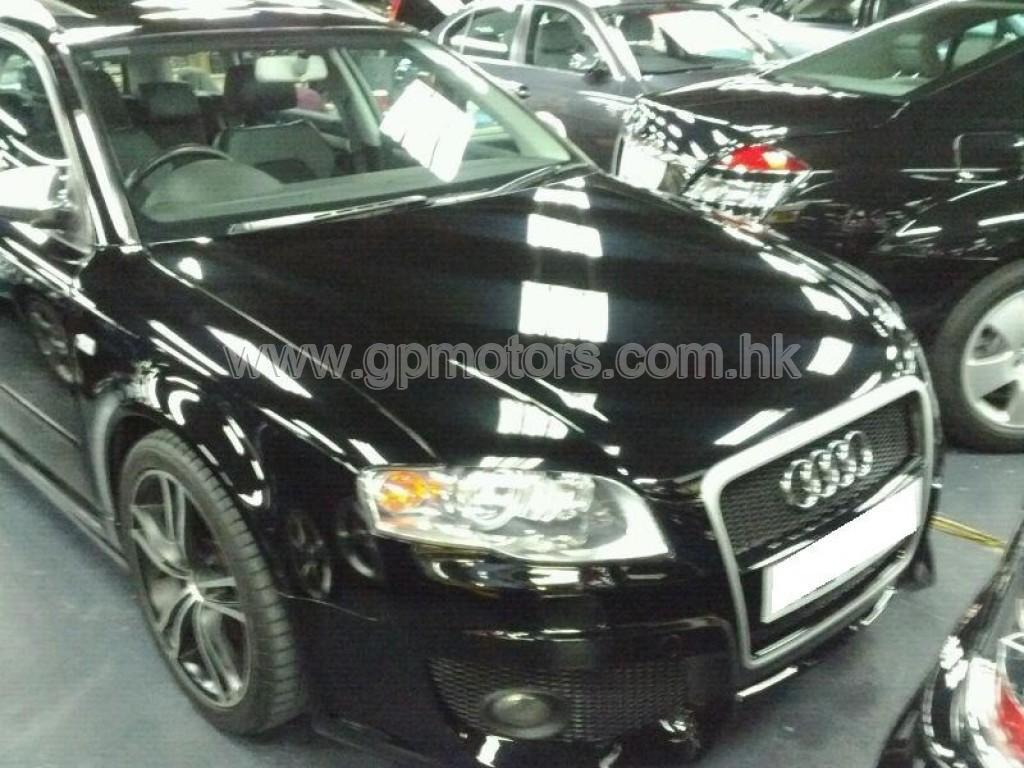 Audi A4 2.0T Avant S-Line