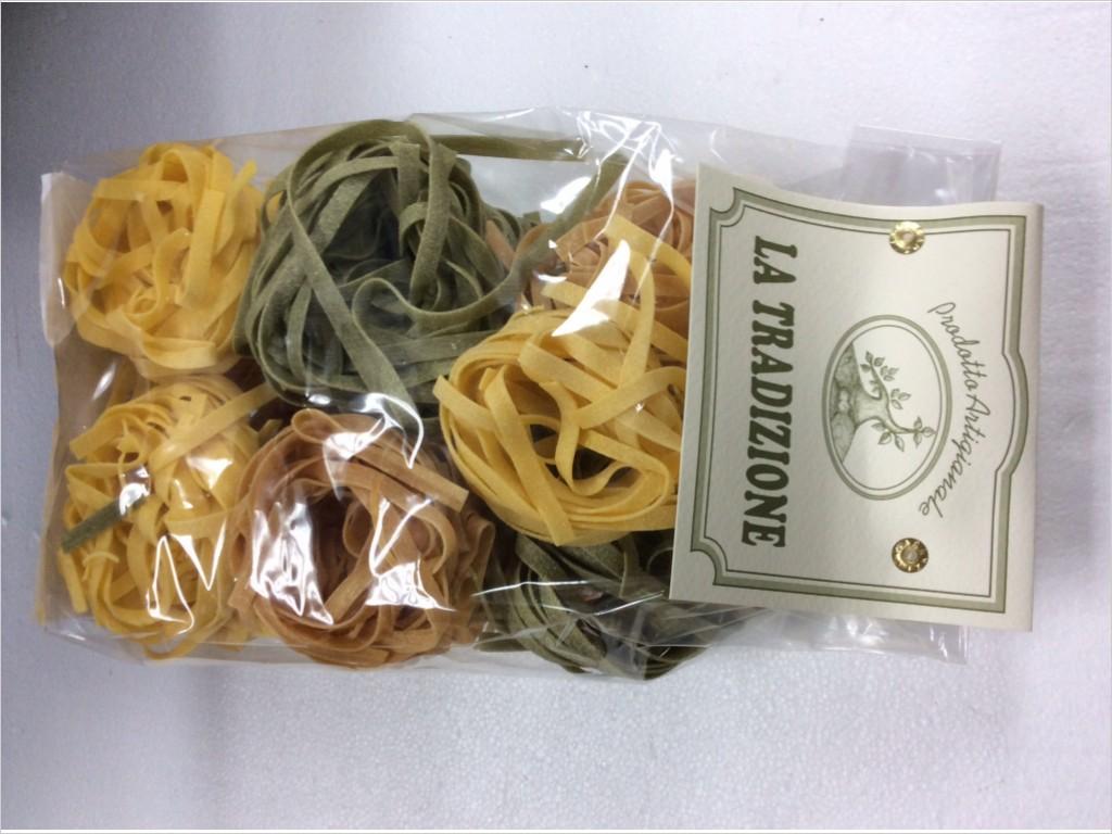 Three Flavours Tagliatelle 三色寬條意粉(波菜,蕃茄,雞蛋)