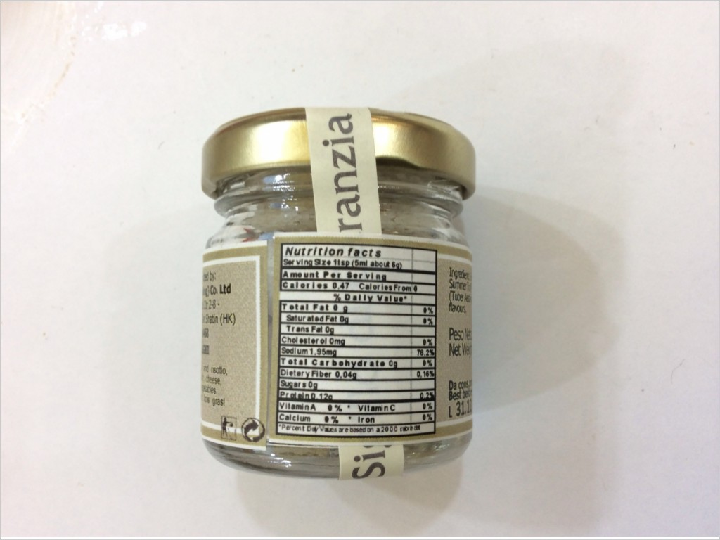 極品黑松露海鹽 Black Truffle Sea Salt