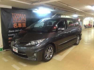 Toyota Estima 2.4 20 Anniversary Edition