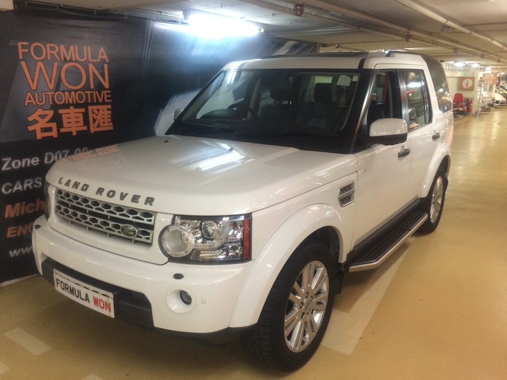 Rover Discovery 4 5.0 Petrol