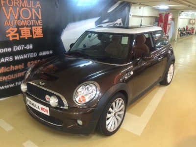 Mini Mini Cooper S Mayfair Edition