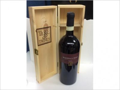 Montefalco Rosso Magnum (riserva)-蒙第花羅橡木盒珍藏版2007 DOC