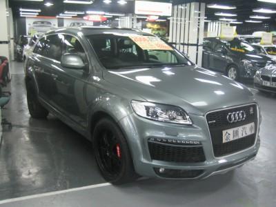 Audi Q7-4.2