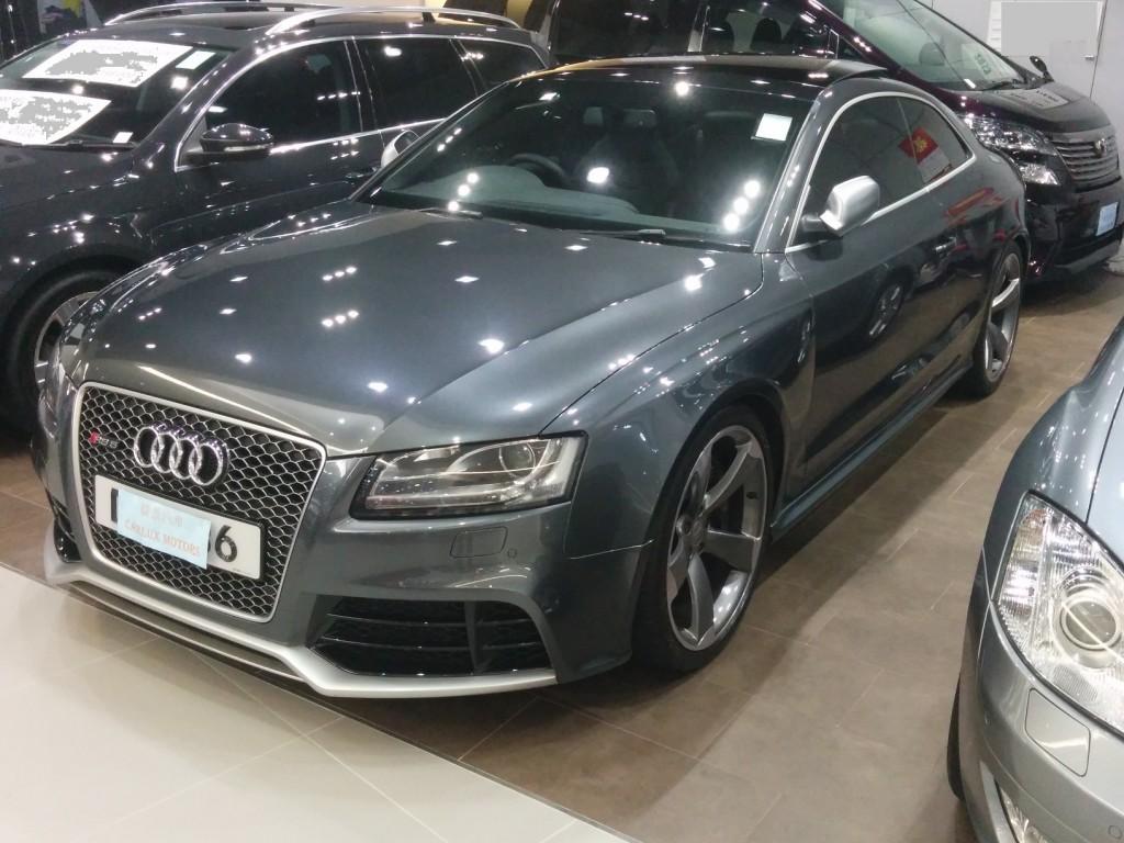 Audi RS5 Coupe 4.2 Quattro