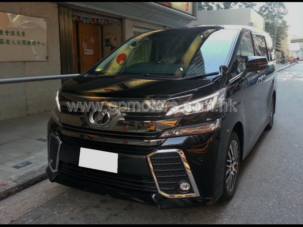 Toyota Vellfire 3.5 ZAG