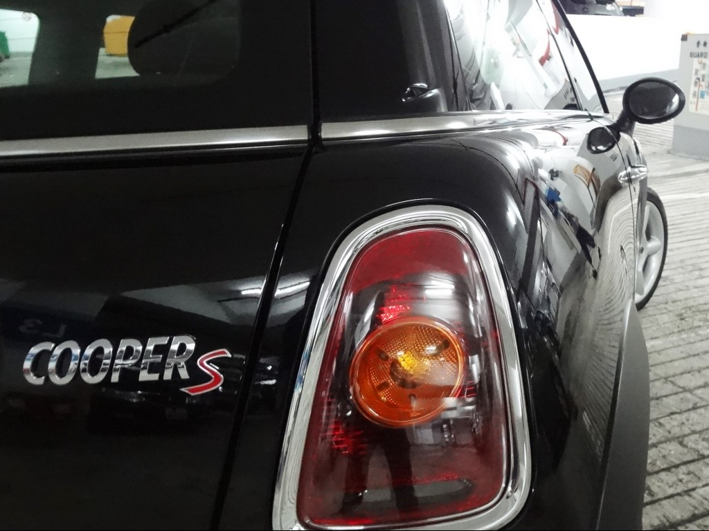 Mini Cooper S Anniversary
