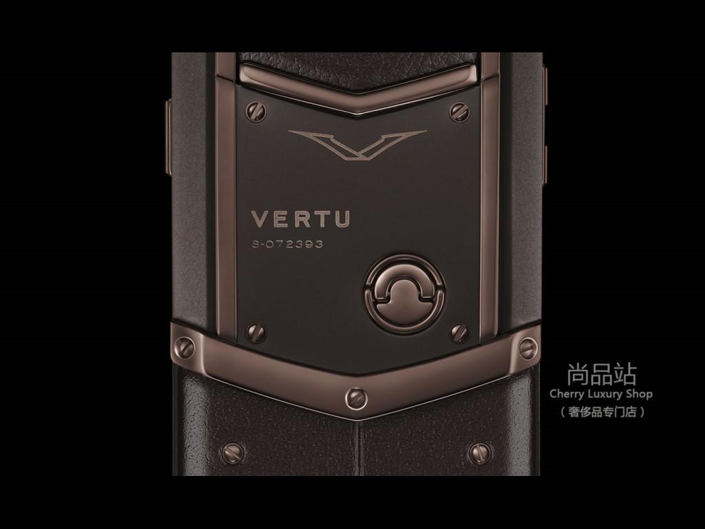 Vertu 纯朱古力色不锈钢