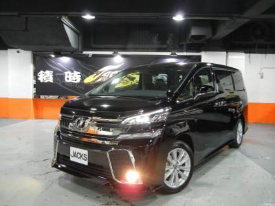 Toyota VELLFIRE 2.5 Z