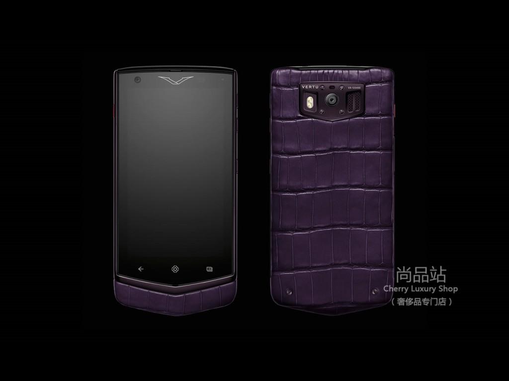Vertu 梅紫色鳄鱼皮