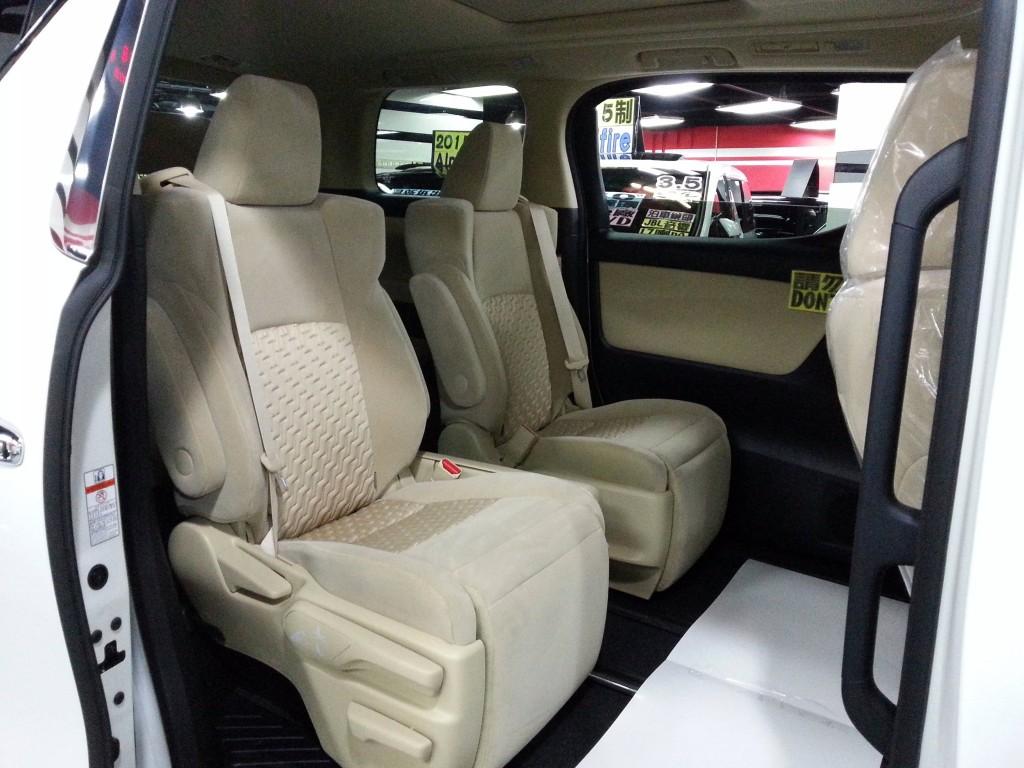 Toyota VELLFIRE 2.5 HYBRID X