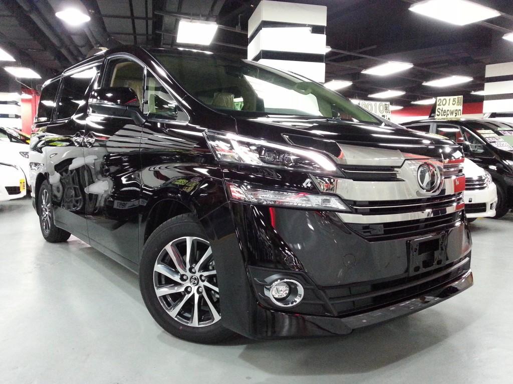 Toyota VELLFIRE 3.5 EXL
