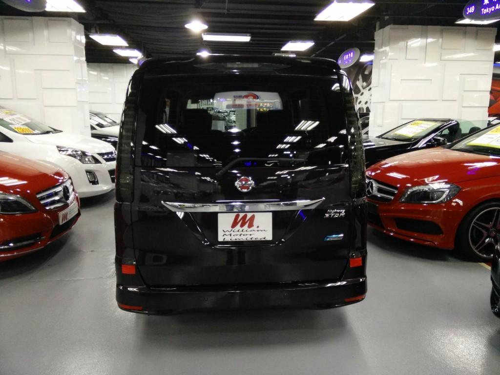 Nissan Serena Highway Star S-Hybrid