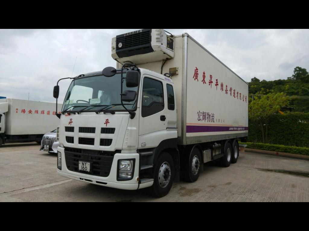 Isuzu 30噸