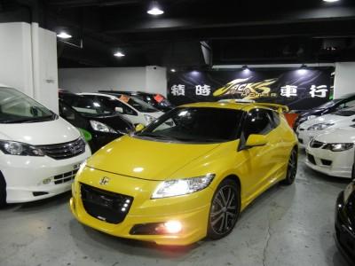 Honda  CRZ HYBRID ALPHA MUGEN