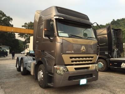 CNHTC 44噸 ZZ4257V