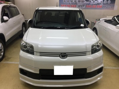 Toyota RUMION 1.5G FACELIFT