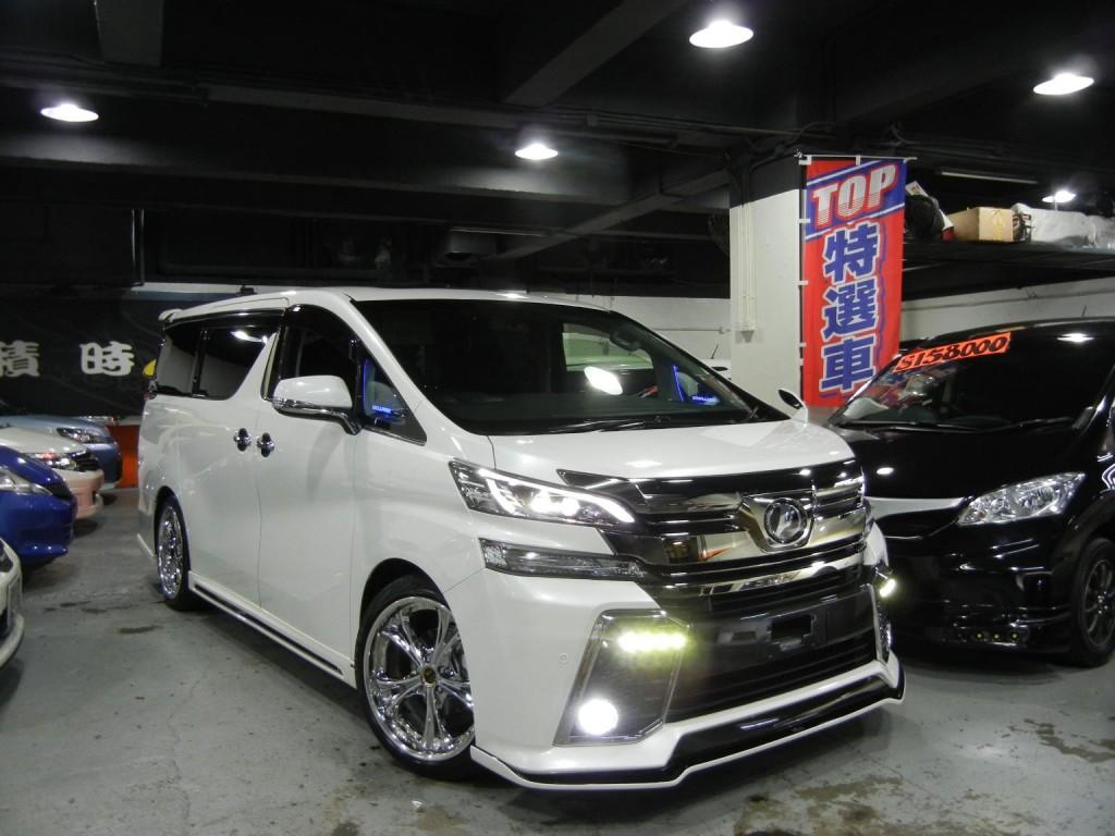 Toyota  VELLFIRE 2.5 ZG SILKBLAZE