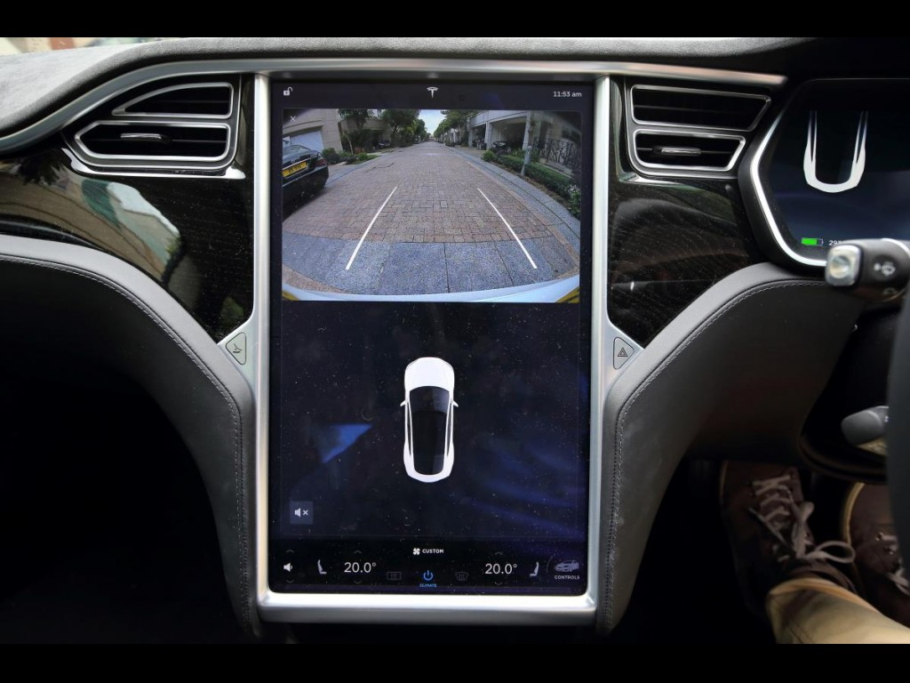 Tesla Model S 75 Dual