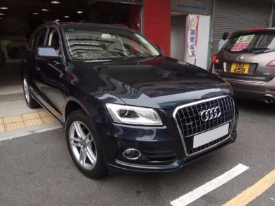 Audi Q5 2.0 Quattro TIP