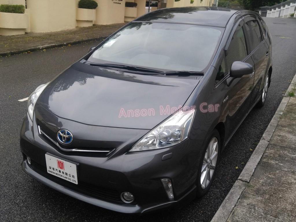 Toyota PRIUS V ALPHA