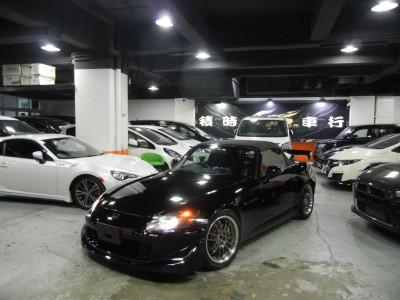 Honda S2000 AP2 TYPE S
