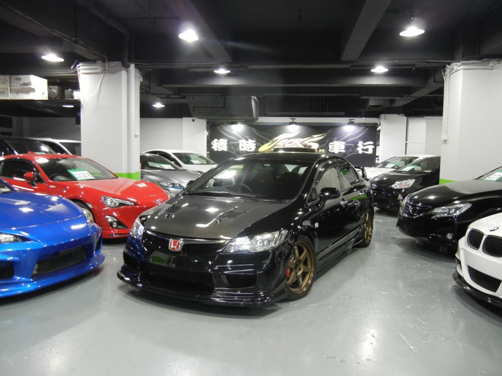 Honda Civic TYPE R FD2 FEELS