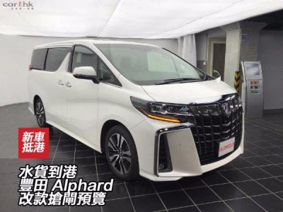 Toyota Stepwgn 2.0