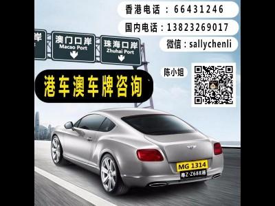 Bentley 豐田 型號: ESTIMA HYBRID 2.4