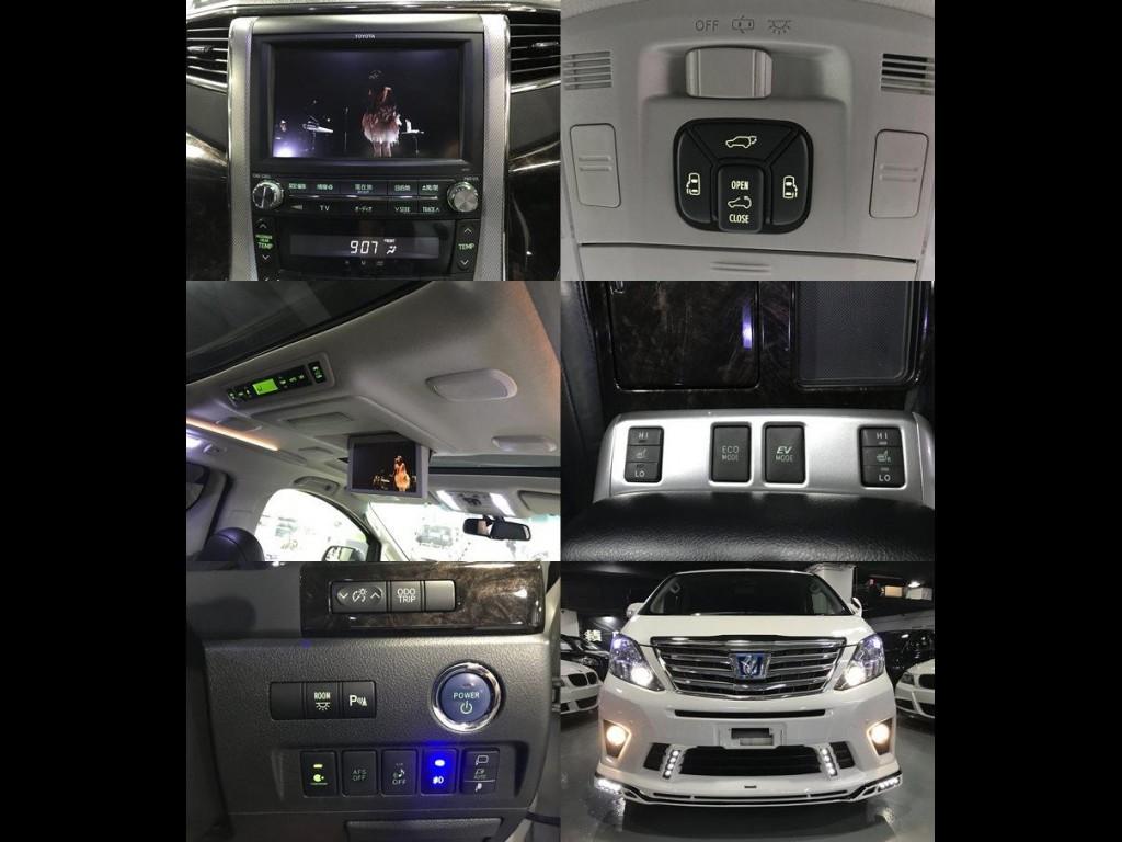 Toyota ALPHARD 2.4 SC HYBRID