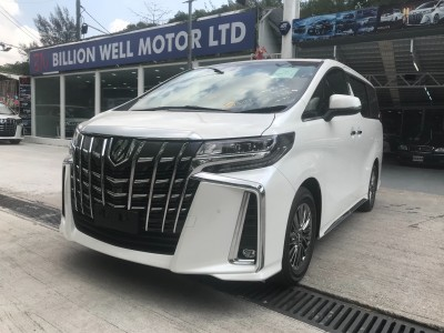 Toyota Alphard Executive Lounge S