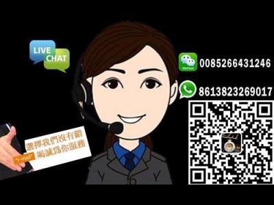 Land Rover 港珠澳大桥车牌 辦理 歡迎咨詢陈小姐 香港電話0085266431246 国内电话:13823269017微信sallychen