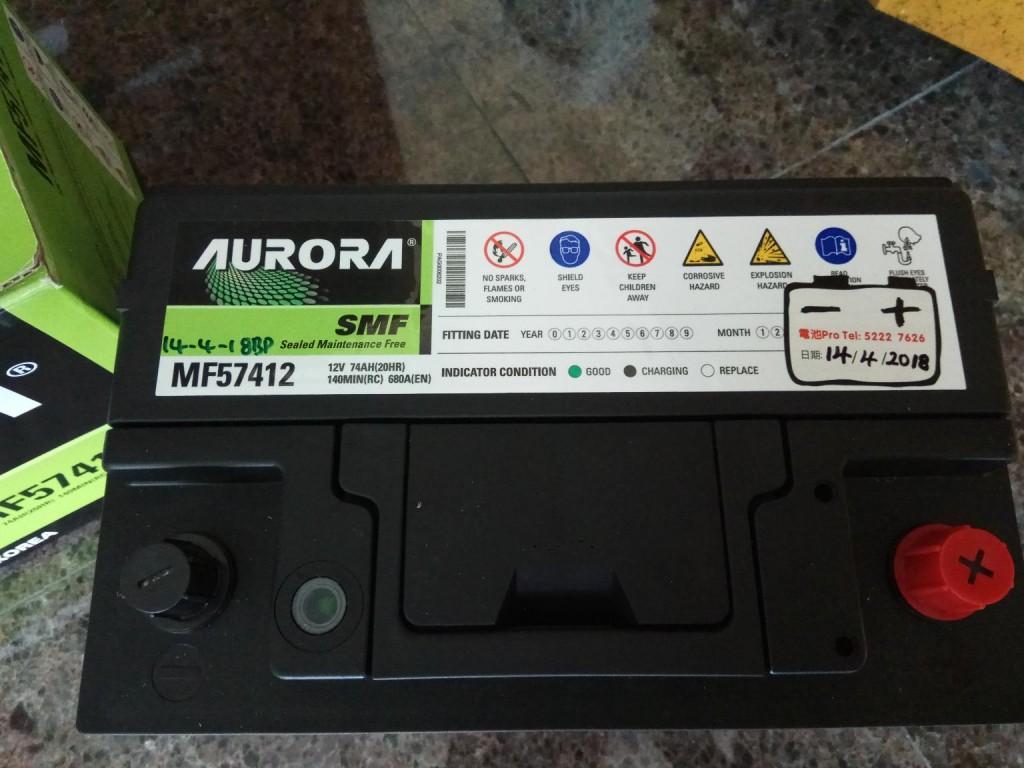 BMW  歐洲車系 汽車電池 韓國品牌 AURORA MF57412 74AH