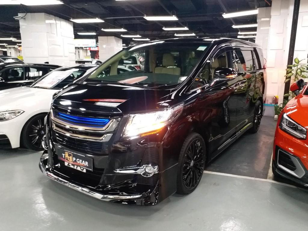 Toyota alphard executive lounge