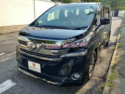Toyota VELLFIRE 3.5 V6 EXECUTIVE LOUNGE